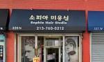 Sophia Lee Hair Studio