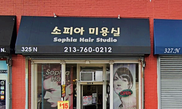 Sophia Hair Studio