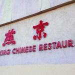 Korean Chinese restaurant LA