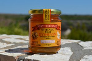 "Christoforos ""Thyme Honey"""