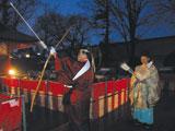 Setsubunsai 節分祭 February 3rd