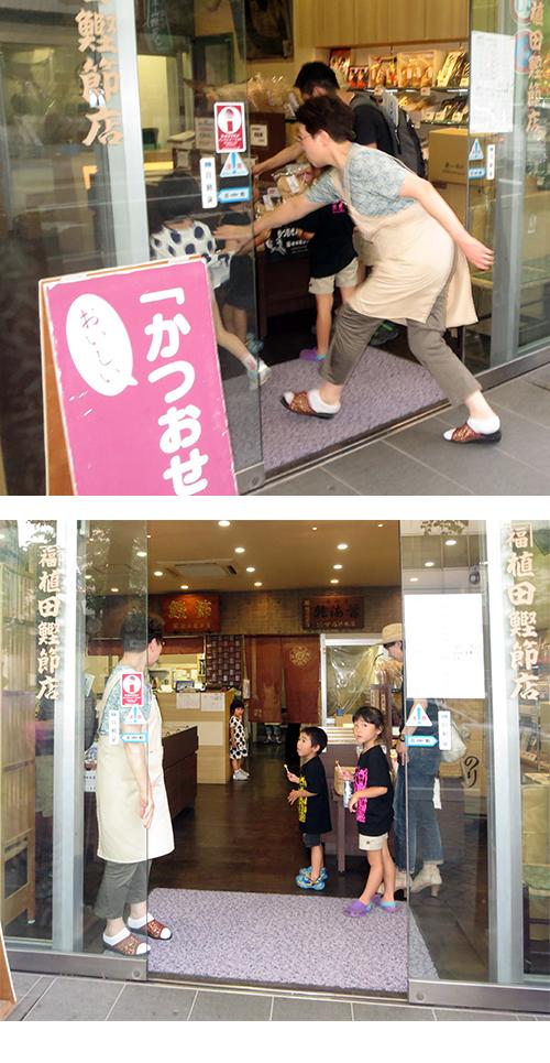2013/07/14 17:00 松本の街に似合うよ!大道蕓!3   新まつもと物語