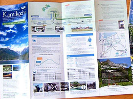 New English Guide Pamphlet of Kamikochi