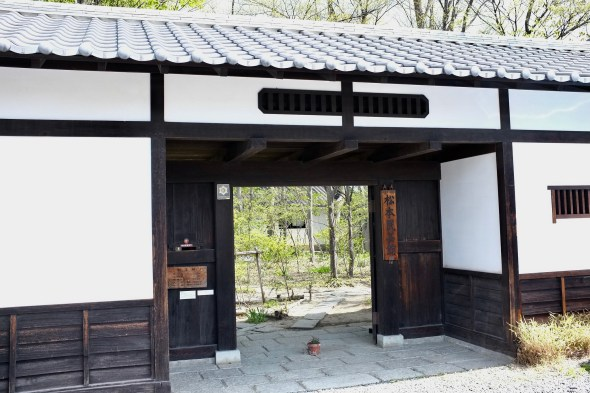 The outer gates of the Matsumoto Folk Craft Museum
