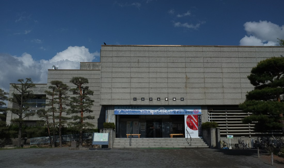 Matsumoto City Museum - A Good Dose of Castles, Samurais and Matsumoto Culture