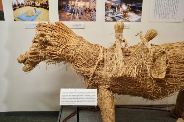 Straw horse for the Koto-youya event
