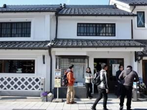Matsumoto Scale Museum on Nakamachi Street