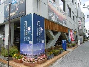 血拚、遊玩、住宿的資訊情報站—松本市觀光中心