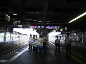 JR松本車站大探險