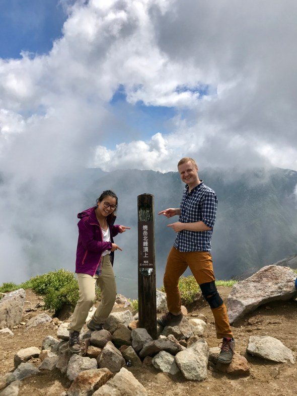 We finally reached the top of Mount Yake!