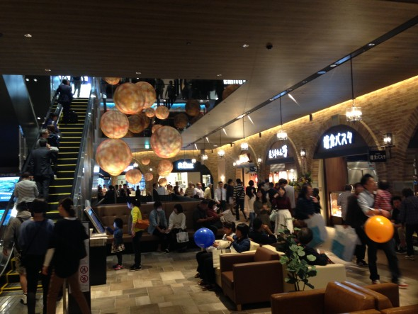 Get an Early Preview of Matsumoto's New Aeon Mall