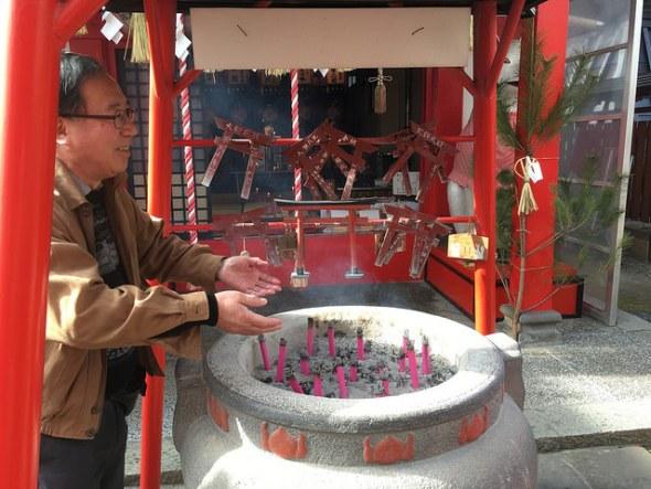 Bathing in incense