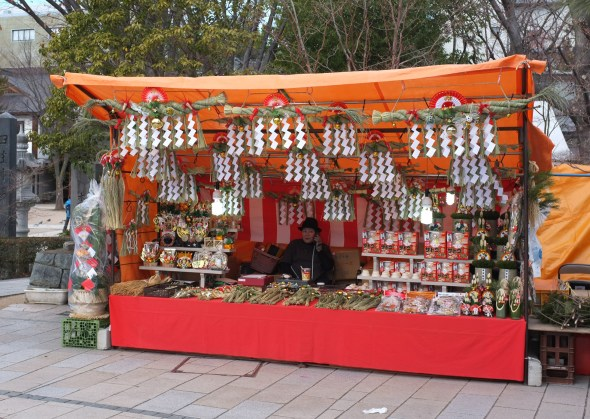 One of the New Year's decoration vendors in front of Yohashira Shrine