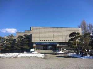 마츠모토시립박물관