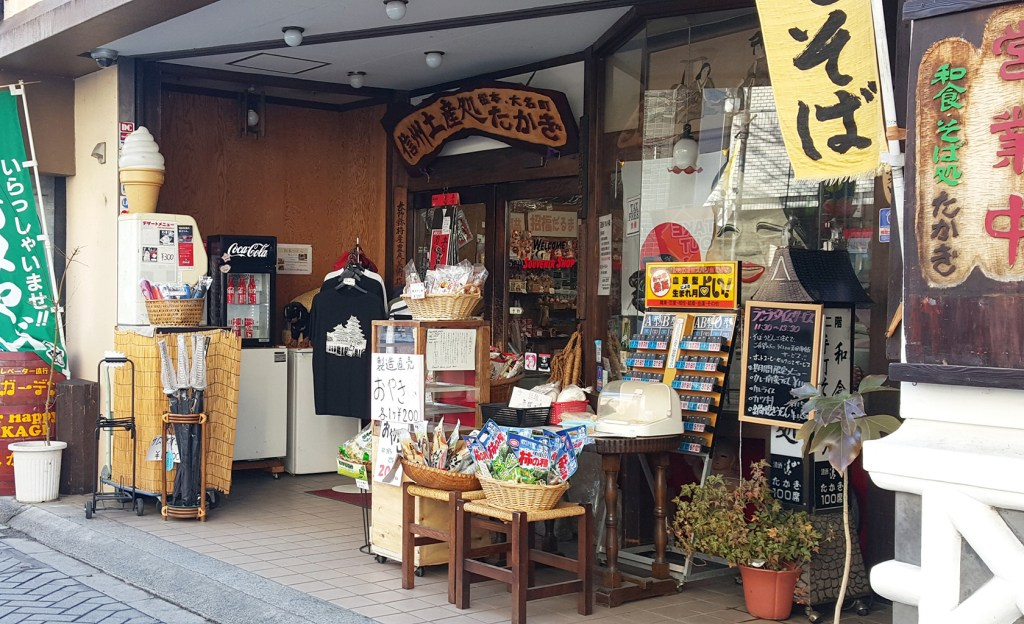Takagi (cultural workshops, souvenirs, restaurant)