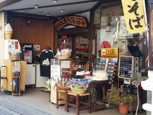 信州土產店 蕎麥餐廳 Takagi