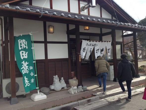 Soba Off the Beaten Path - Part 1: Inakaya (田舎屋)