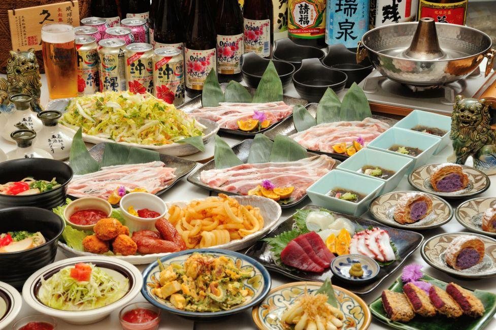 Okinawa Kitchen