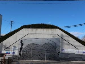 西総堀土塁公園