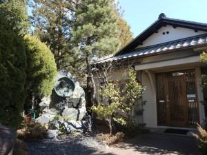鈴木鎮一記念館