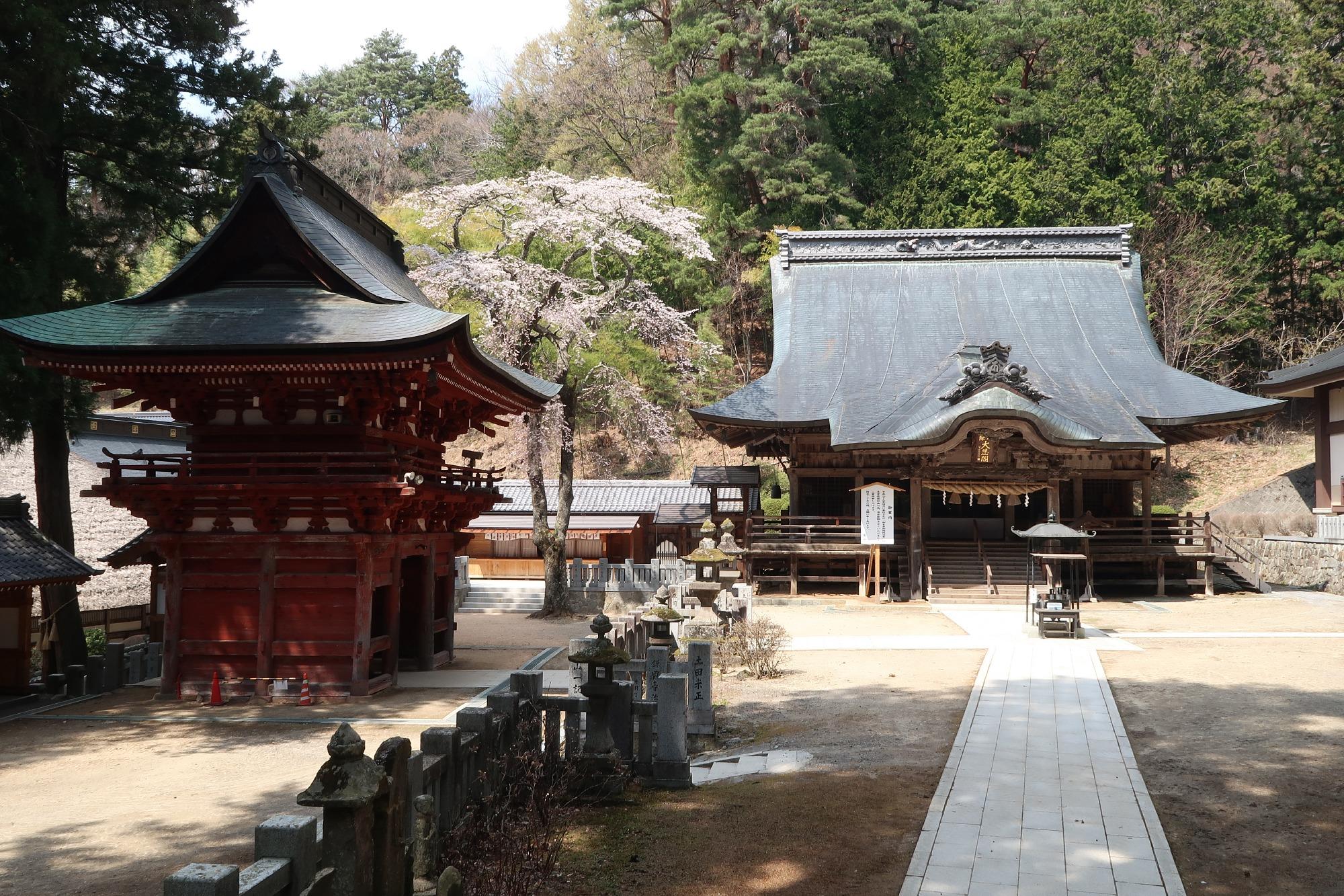 Gofukuji Temple