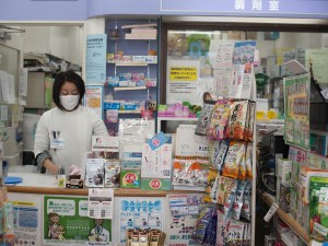 Tatai Pharmacy