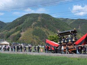 Ofune Matsuri