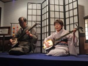 Shamisen-geiyūkan