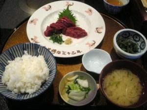 New Miyoshi
