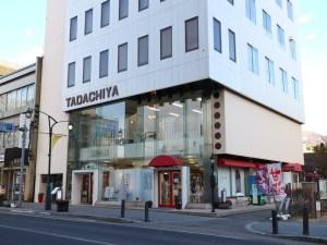 Tadachiya