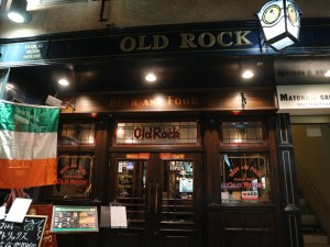 "Irish-Pub ""Old Rock"""