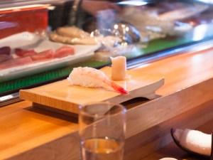 Fujinami Sushi
