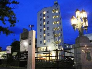 池田屋飯店