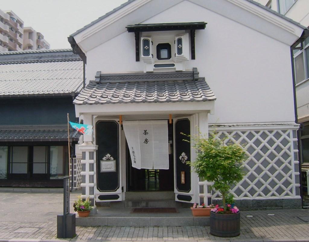 Cafe at Kurassic-kan