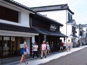 Nakamachi-Straße