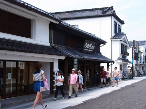 나카마치(中町)