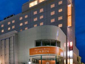 CABIN松本酒店