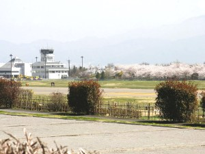 Shinshu Sky Park (Matsumotodaira Park in Nagano)