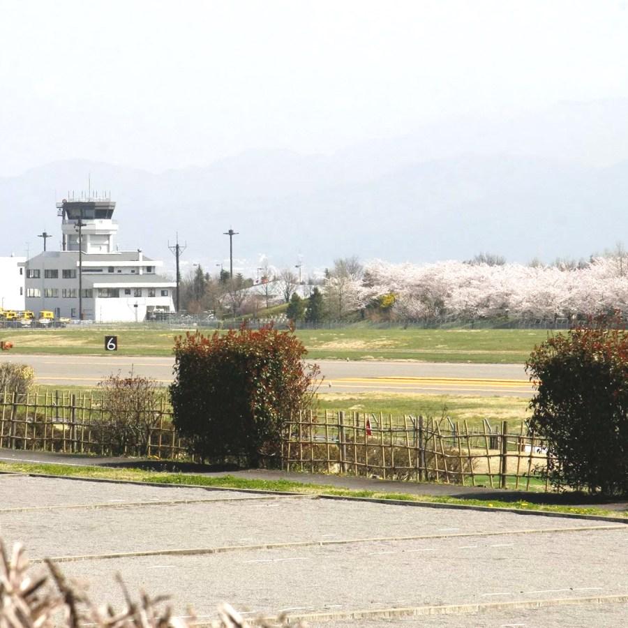 Sky Park松本平廣域公園