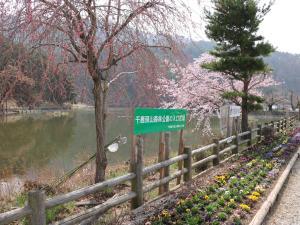千鹿頭山森林公園