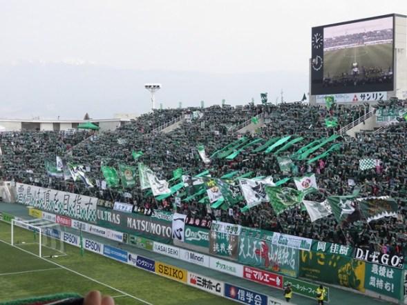 天皇杯 JFA 第99回全日本サッカー選手権大会2回戦 松本山雅VS ヴァンラーレ八戸