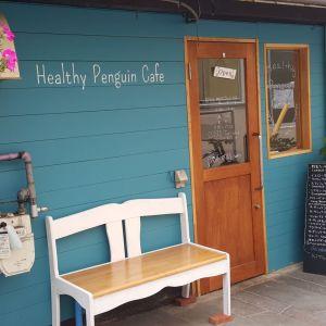 A Vegan Restaurant in the Heart of Matsumoto City!