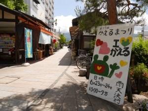 松本市暑期活動介紹~松本城、繩手通、深志神社、自行車賽~