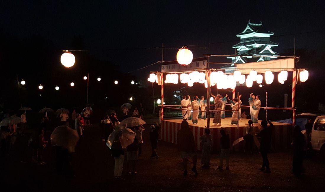 Castle Bon Dancing