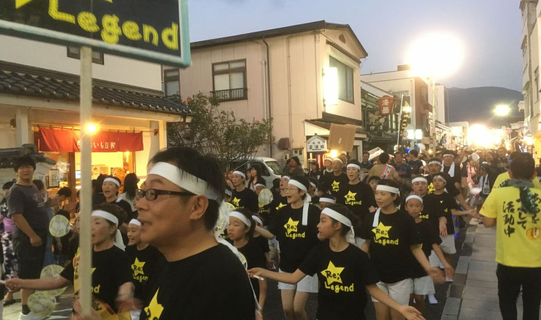 Matsumoto Bon-Bon 2018: Giant Block Party in the City