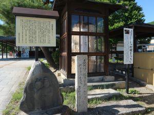 浅間温泉夏祭り (浅間温泉夕市)