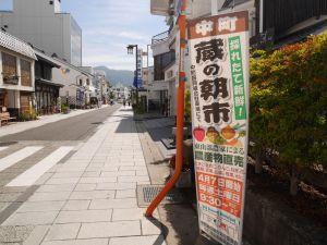 現採葡萄、水蜜桃、蘋果,就在松本市直賣所、中町通朝市