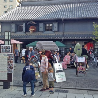 Japanese Culture Experience Day in Nakamachi