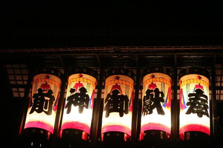 松明祭り提灯