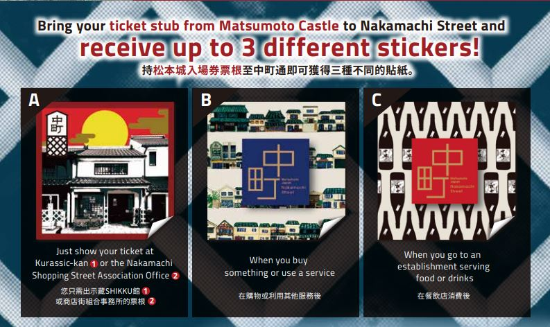 Fun in Nakamachi: Japanese Culture Experience Day and Free
